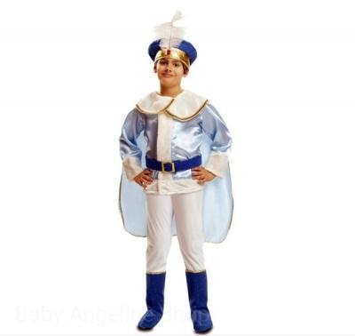 ARABIAN King costume toddler cosplay kostum anak Raja arab h  large
