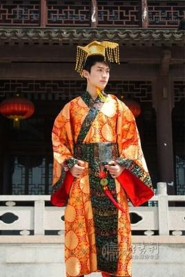 Kostum Kaisar Cina  large