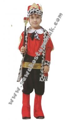 Kostum Pangeran  large
