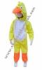 Kostum binatang bebek2  medium