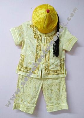 cheongsam kuning  large