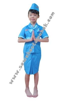 kostum pramugari biru  large