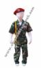 kostum tentara  medium