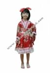 Kostum Negara Jepang - Modern