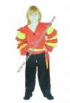 Kostum Negara Spanyol - Boy